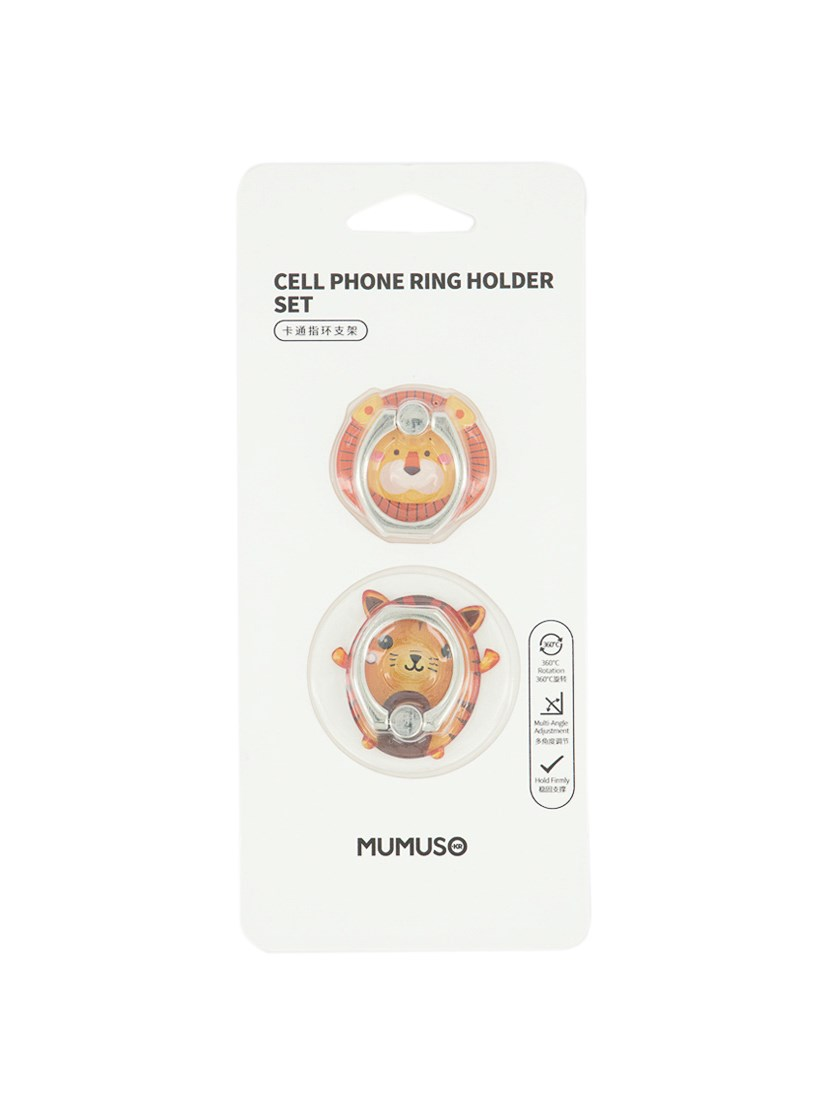 Cell Phone Ring Holder Set, Yellow/Brown