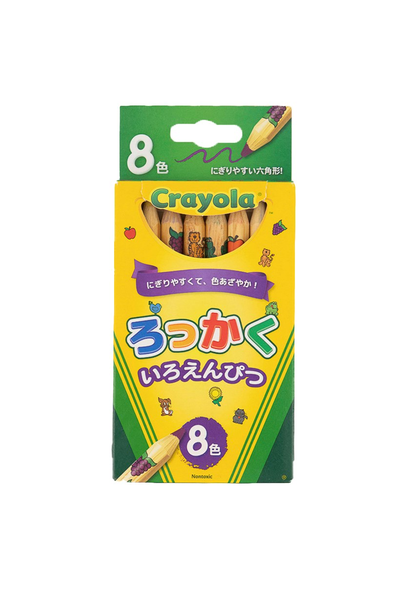 Non Toxic 8 Pieces Writing Color, Yellow Combo