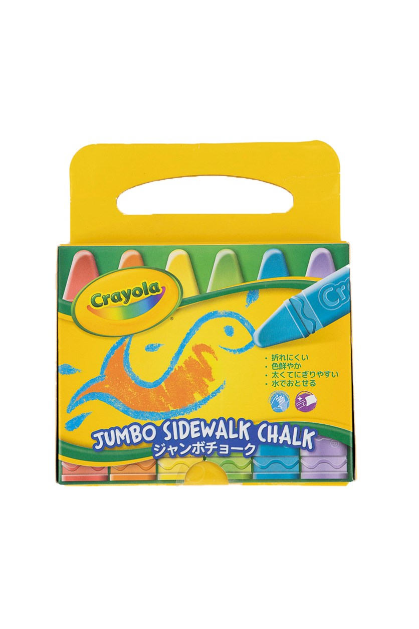 12 Pieces Jumbo Sidewalk Chalk, Yellow/Green Combo