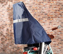 Bycicle Seat Cover