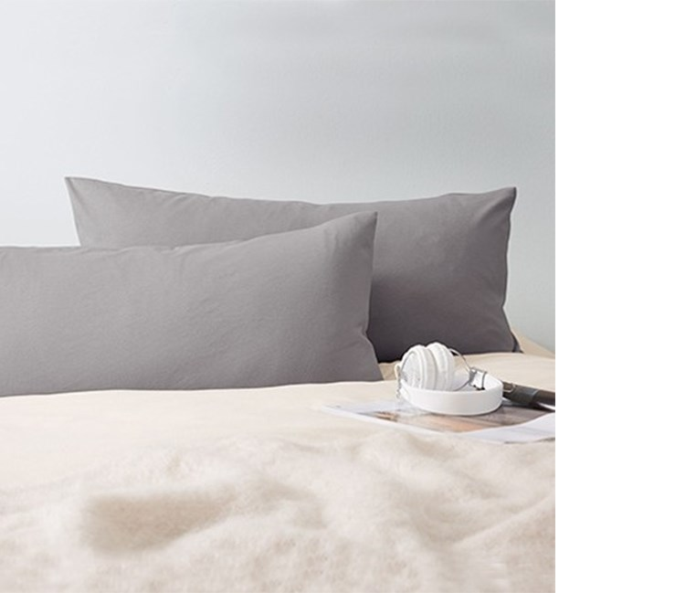 Pillowcase, Jersey , 80 x 40 cm, Gray