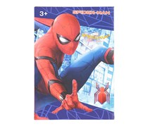 Simba Spiderman Single Line Arabic Notebook, Red/Blue