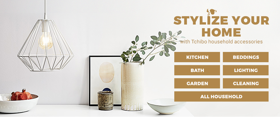 Stylize Your Home Banner